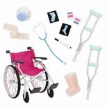 Hospitalssæt med kørestol
