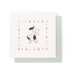 Bashful Hund kort